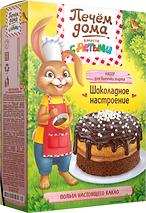шоколадное настроение_3д.png