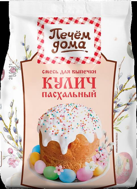 """Смесь для выпечки """"Кулич Пасхальный"""""""