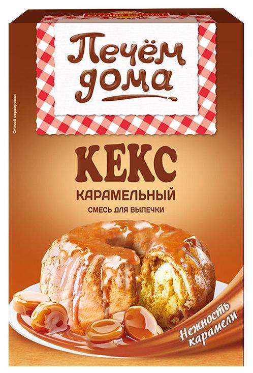 """Смесь для выпечки """"Кекс Карамельный"""""""
