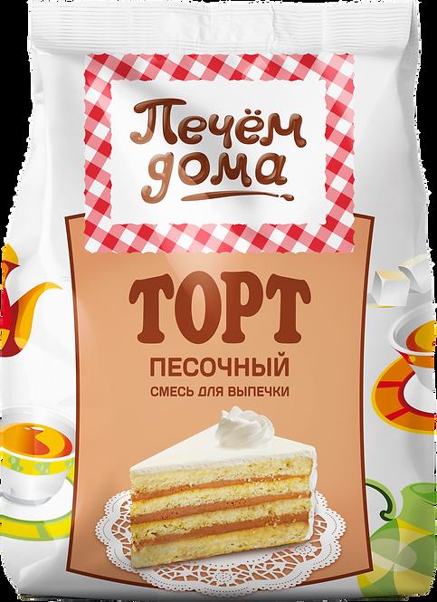"""Смесь для выпечки """"Торт Песочный"""""""