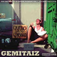 Gemitaiz - QVC2