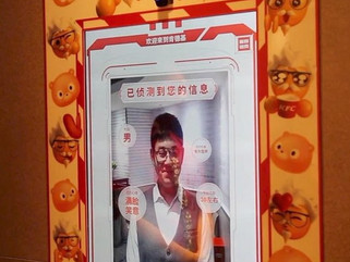 We think you'll like chips with that: KFC China uses facial recognition technology to suggest food i