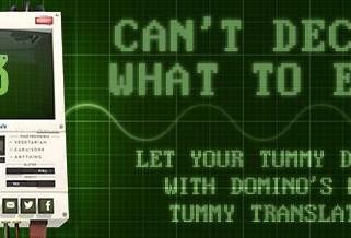 Domino's UK launches 'Tummy translator' app