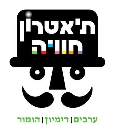 לוגו(1).jpg