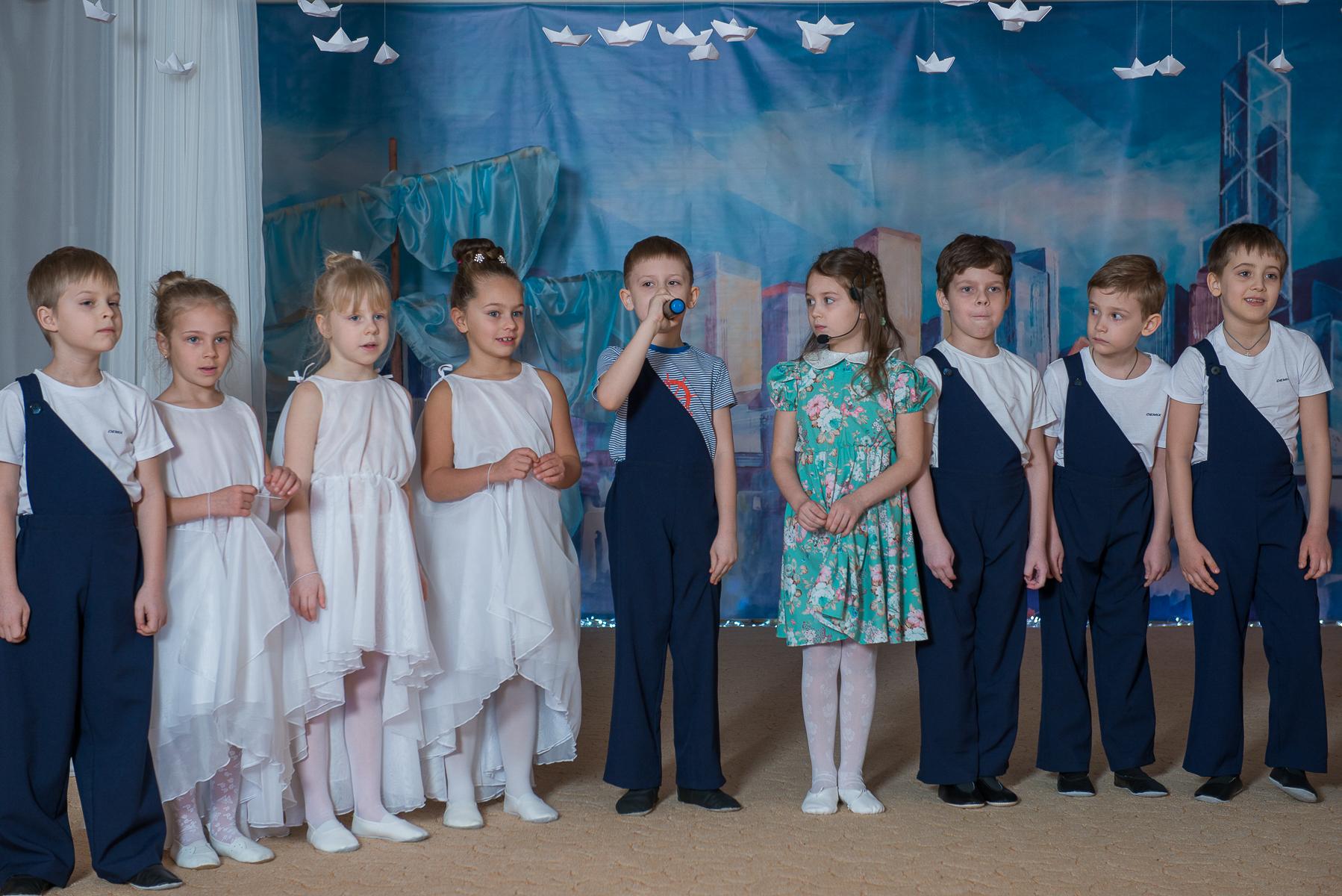 Частный садик в Ростове