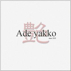Ade yakko