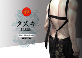 Gild_tasuki