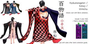 r-l-f + N Uchikake_koheiji_ichimatsu