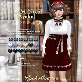 KC_M No.51[Ayaka]