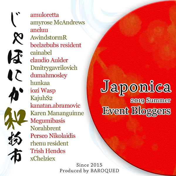 japonica_2019summer_Bloggers.png