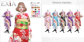 EXiA-Kimono-Kanoko-AD