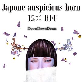 DownDownDown_18-19 Japonica Winter