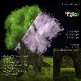 [ ridi-ludi-fool ] _big tree