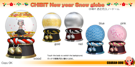 GUARAN-DOU CHIBIT New year Snow globe