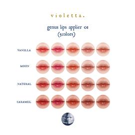 violetta. -genus lips applier 01