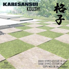 [MG] koushi