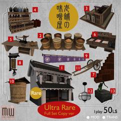 MW - miso shop gacha key