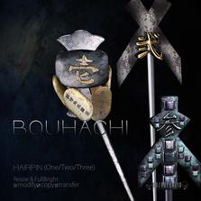 ROZOREGALIA_BOUHACHI_HAIRPIN(1_2_3)