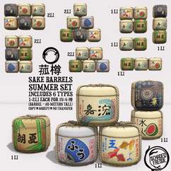 Schadenfreude Summer Sake Barrels