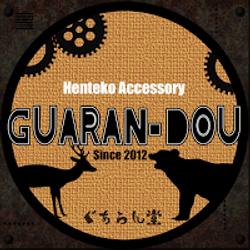 GUARAN-DOU