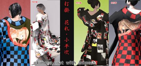 ridi-ludi-fool & NAMINOKE Uchikake