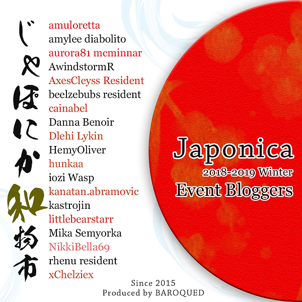 japonica_2018winter_Bloggers.png