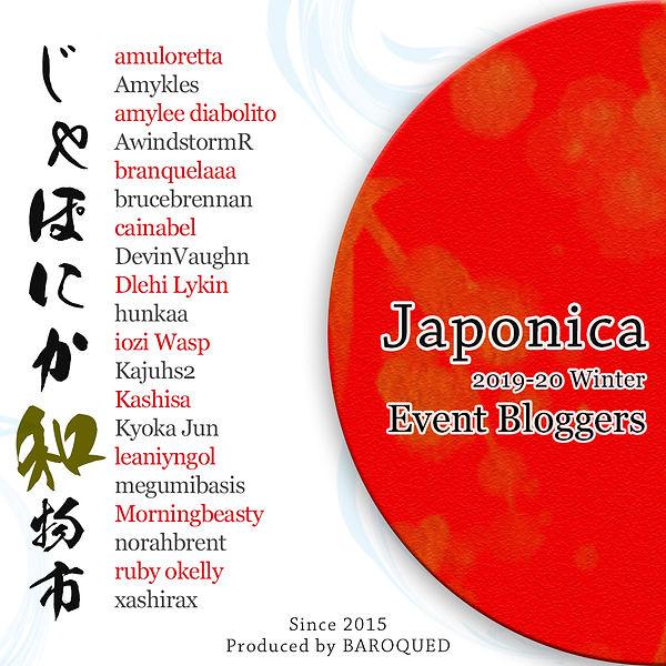 japonica_2019-20Winter_Bloggers.jpg