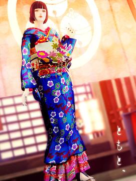 tomoto, mid-kimonoF STB
