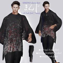 [ r-l-f ] KIMONO-sleeve shirt (men's) .j