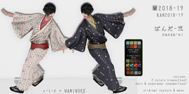 r-l-f + NAMINOKE RAN2018-19 male kimono