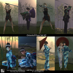 UZME Poses Oriental_Set2