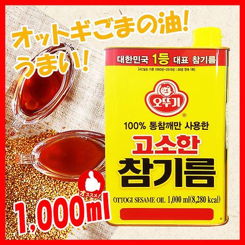 オットギごま油(缶)