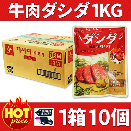 牛肉ダシダ1Kg 1箱10個入