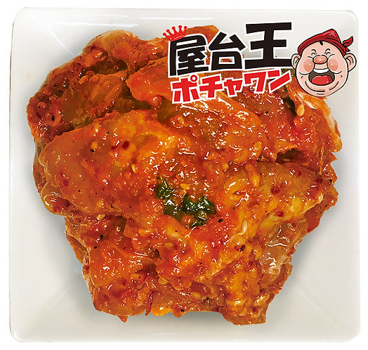ポチャワン鶏ハラミ 500g / 1KG
