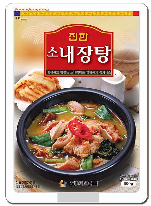 「ジンハン」眞漢 モツスープ