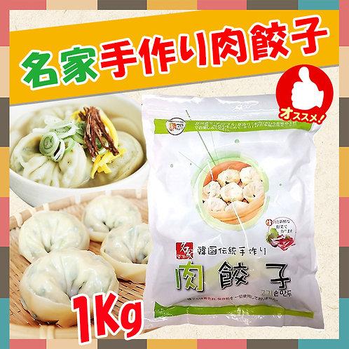 名家手作り肉餃子(業務用)