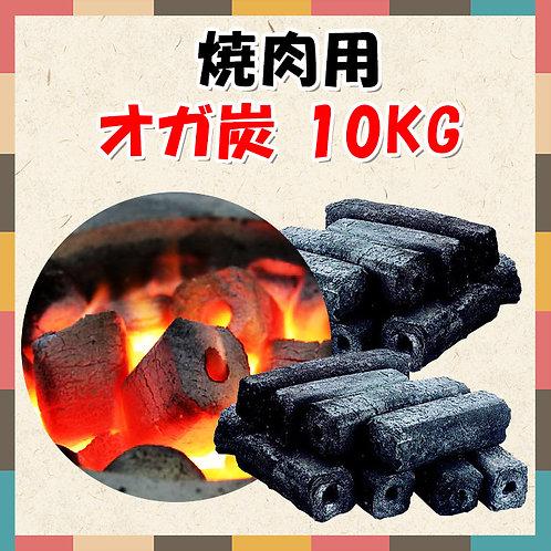 焼肉用 オガ炭 10KG