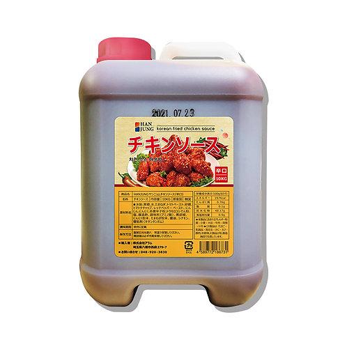 「ハンジョン」韓国風味付け チキンソース 10Kg [甘口/辛口]