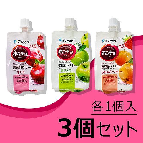 紅酢(ホンチョ)蒟蒻ゼリー【ザクロ、青りんご、いちご&グレープフルーツ】 3種類セット