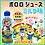 Thumbnail: ポロロジュース (ミルク味)