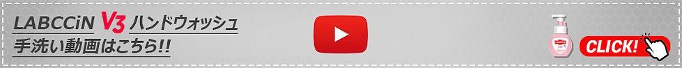handwash_youtube.jpg
