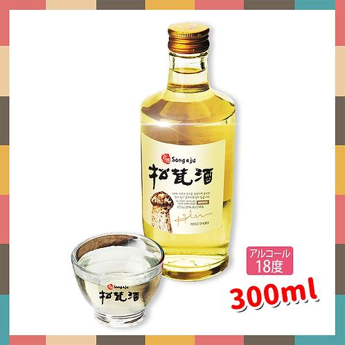 ソルレウォン松茸酒 300ml