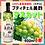 Thumbnail: プチジェル美酢(ミチョ) マスカット味