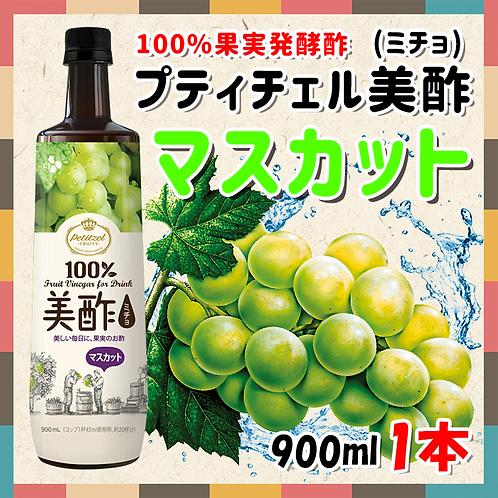 プチジェル美酢(ミチョ) マスカット味