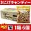 Thumbnail: おこげキャンディー 1箱6個