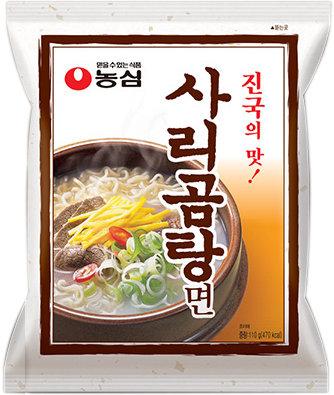 サリゴム湯麺
