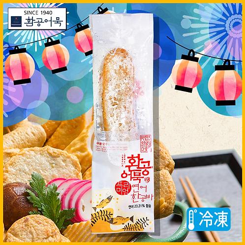 「丸工」鮭バー(魚肉ねり製品)