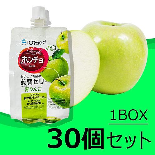 紅酢(ホンチョ)蒟蒻ゼリー【青りんご】30個セット