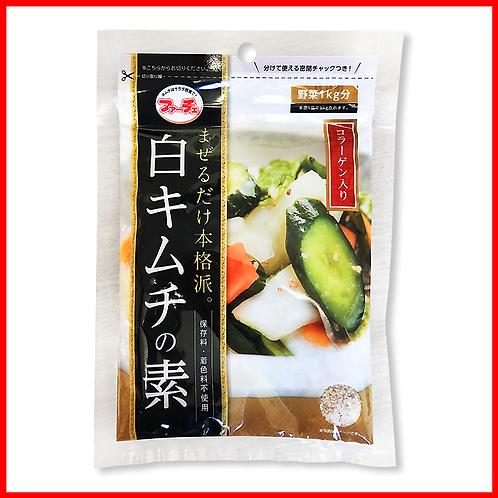 花菜白キムチの素