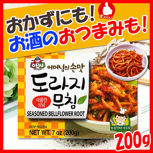 韓国産アッシ ドラジ キムチ(桔梗和え)